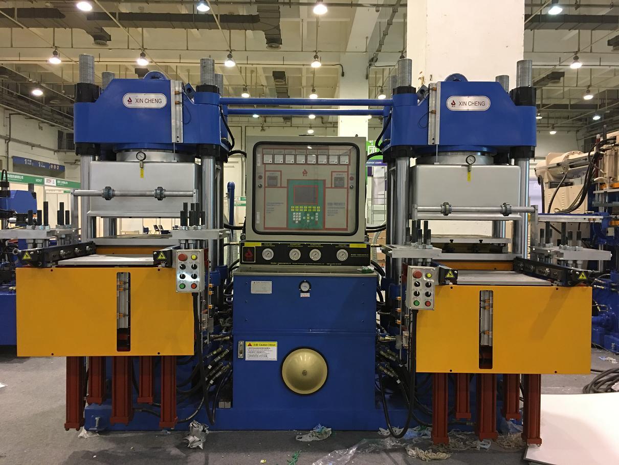 Vacuum Plate Vulcanizing Press Machine,Vacuum Rubber Compression Molding Press Machine