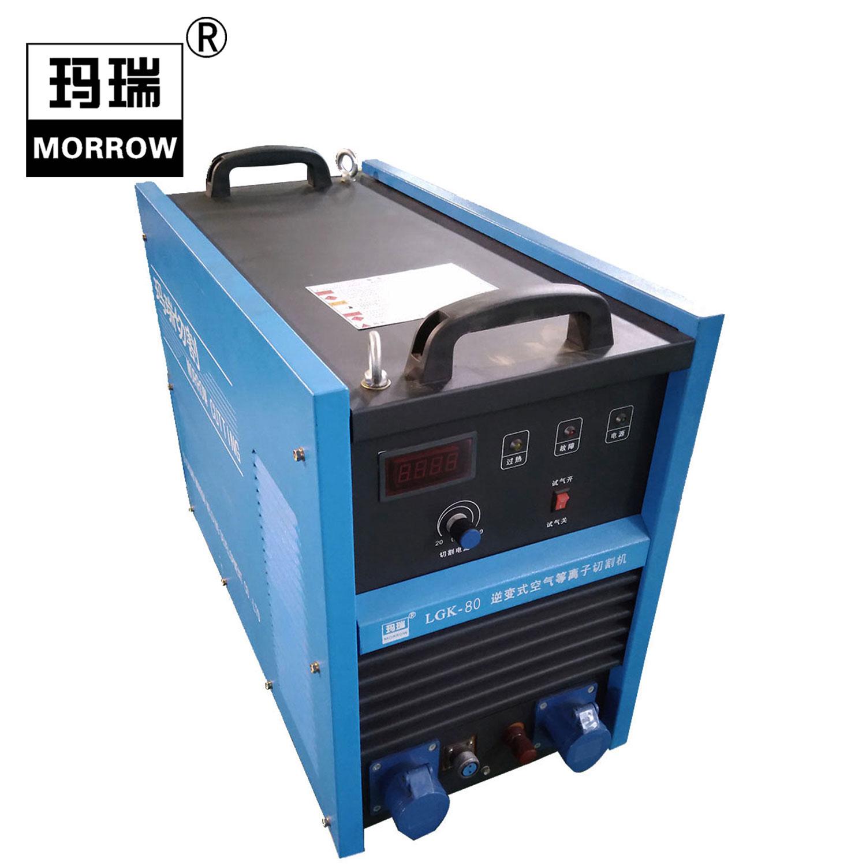 Inverter IGBT Air Plasma Cutting Machine (CUT-80)