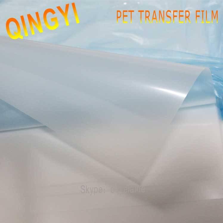 Wholesale cold peeling PET transfer glossy film