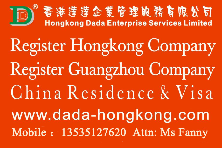 Hongkong Visa Application