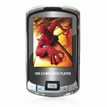 China mp4 Player manufactuer, mp4 player supplier, mp4 player wholesaler, mp4 player exporter, mp4 p