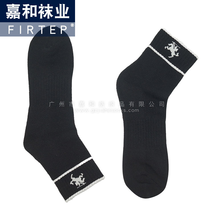 Latest Collection of Socks for Men Online High-quality Team Sports Sox