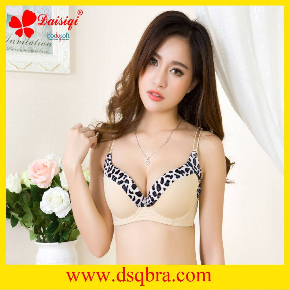 hot sale nude color women underwear ladies basic bra