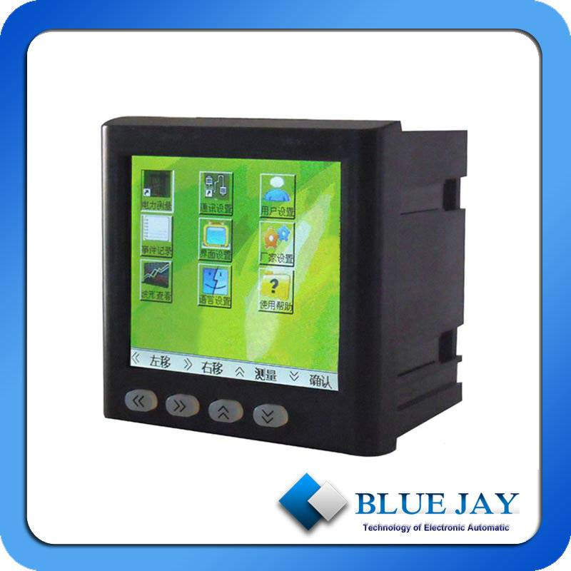 newest three phase four lines DC 30 5A lcd multifunction ethernet digital power meter