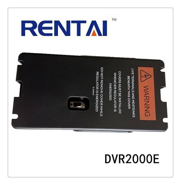 Marathon Generator AVR DVR2000E