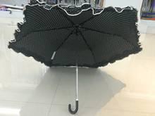 21 inch 3 fold manual umbrella