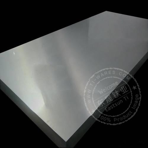 Baoji Eastsun Titanium specialize in Titanium sheets for industry