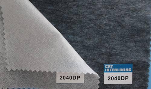 non woven fusible interlining-2040DP(interfacing)