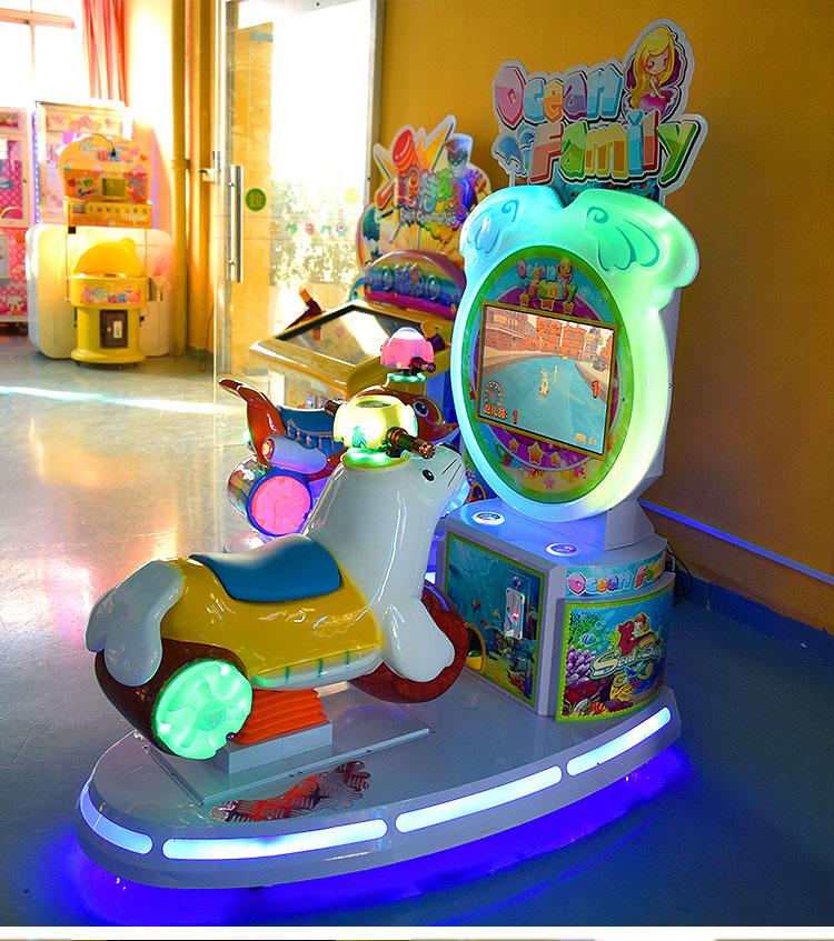 Amusement racing machines seal baby kids game machine