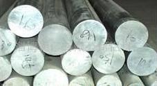 Aluminium bars and pipes