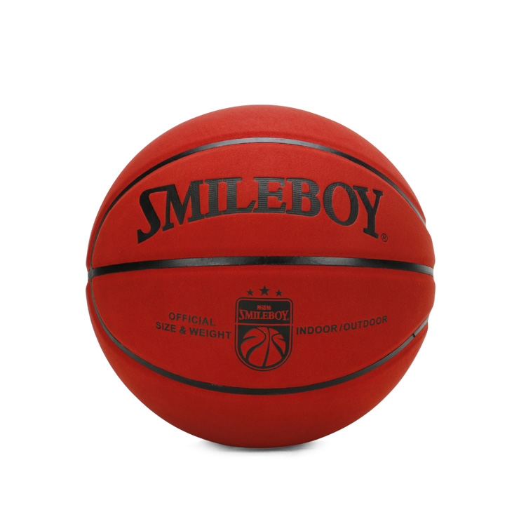 Top selling custom leather basketball for OEM service