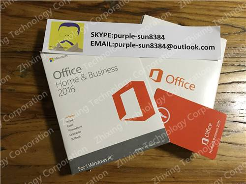 office 2016 home and business Key Code Microsoft Corp direct shipment No intermediate link fpp