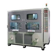 Infrared hot welder - FST-4000IHW(D)