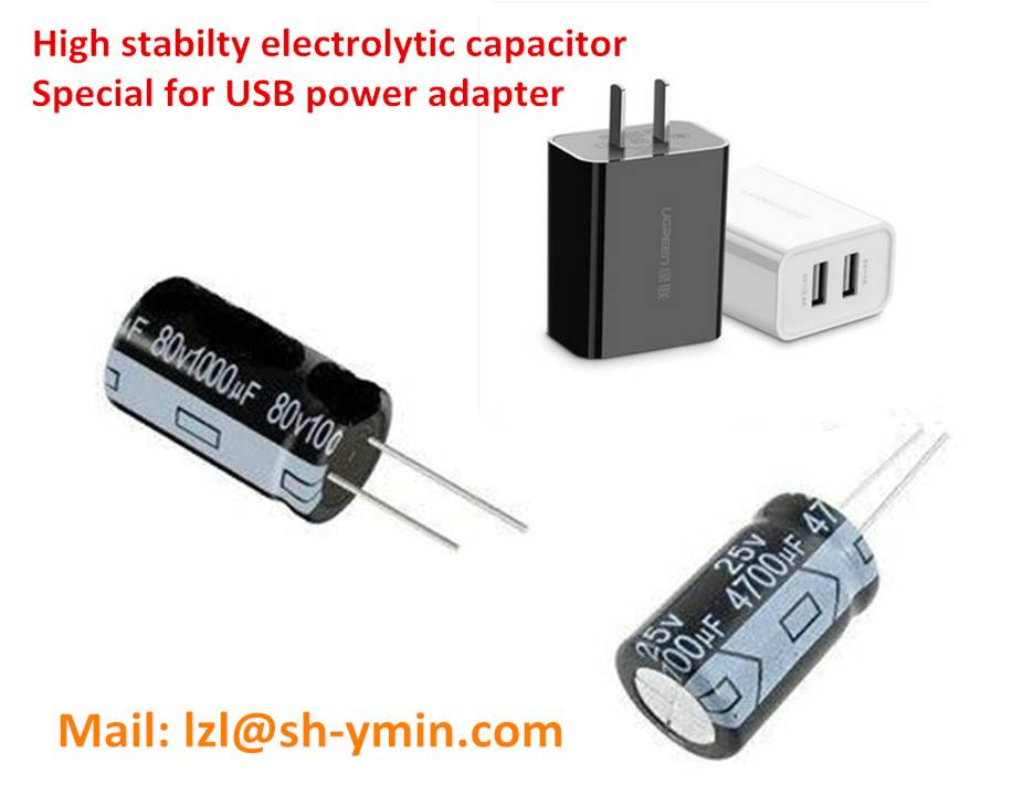 High quality electrolytic capacitor special for small USB chargers USB power adapter