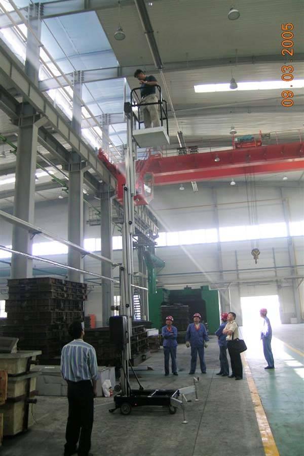 aluminum lift hot sale