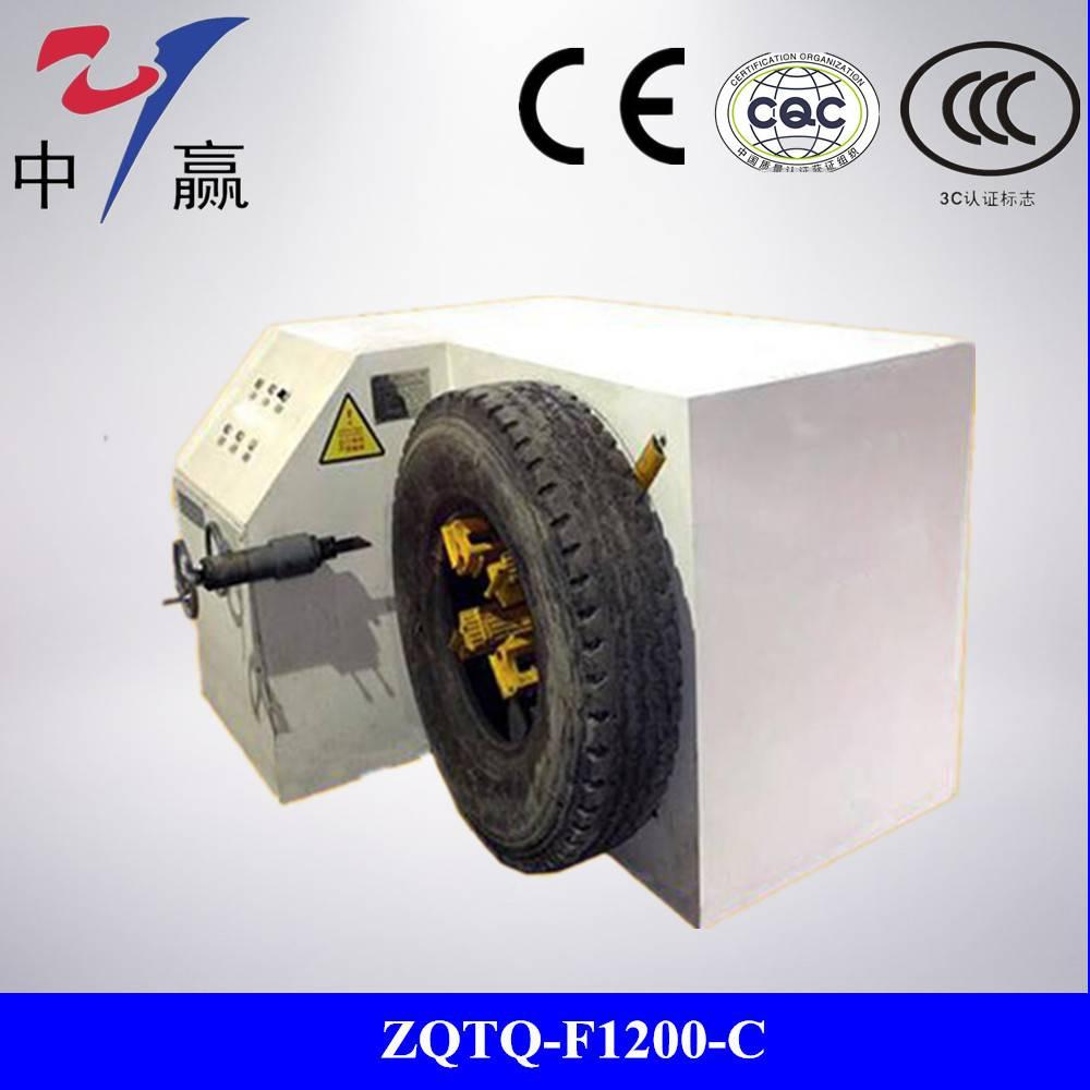 Henan Zhongying Tire Processing Equipment Plant- Tire Bead Cutting Machine