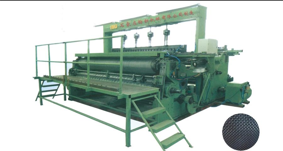 Metal Wire Mesh Weaving Machine