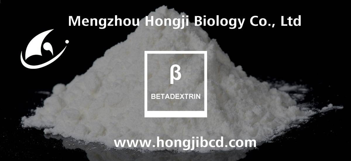 Comestic additive beta cyclodextrin from factory