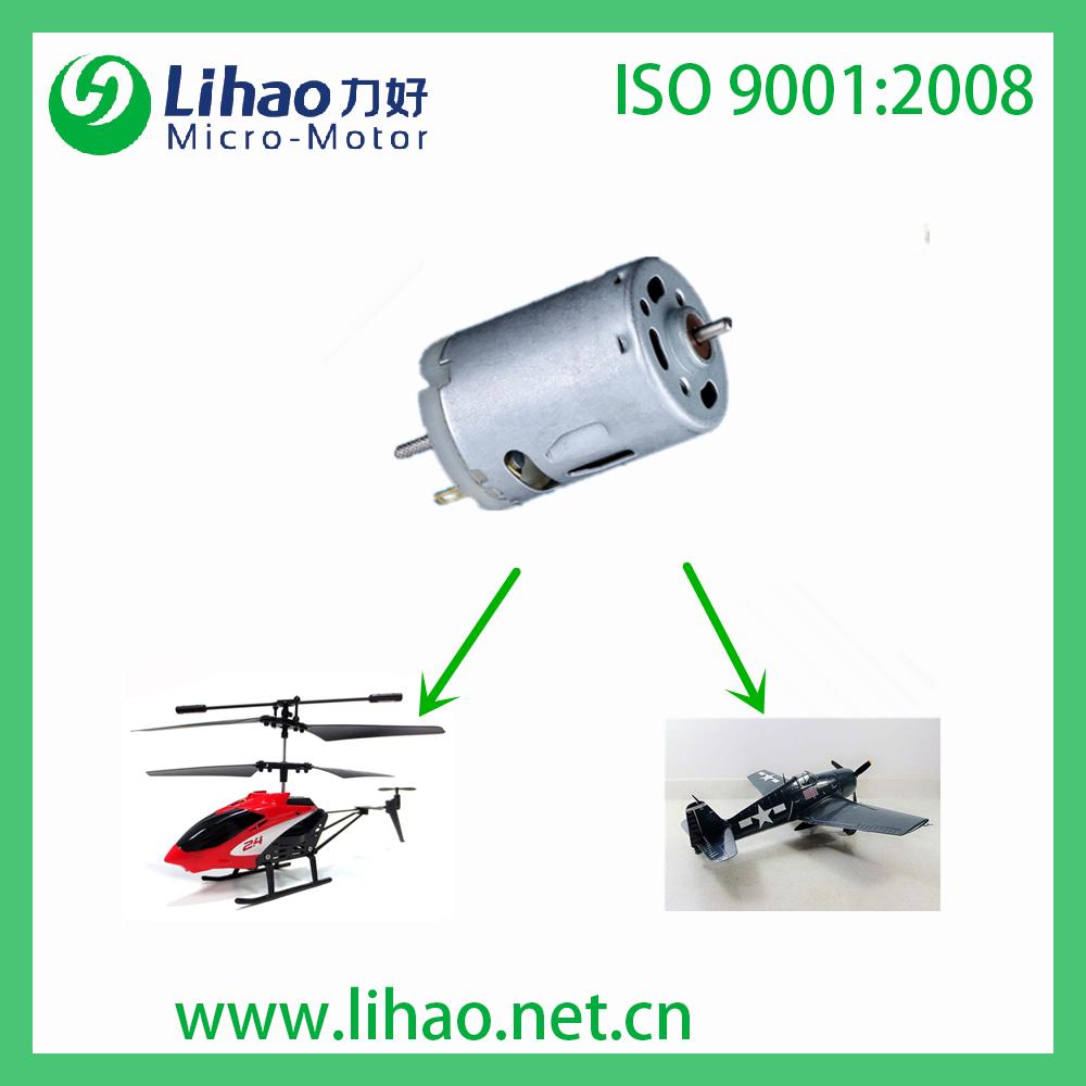 HRS-390SH micro motor fr motor driven cutter