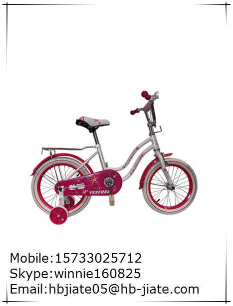 2016 new style kids bicycle