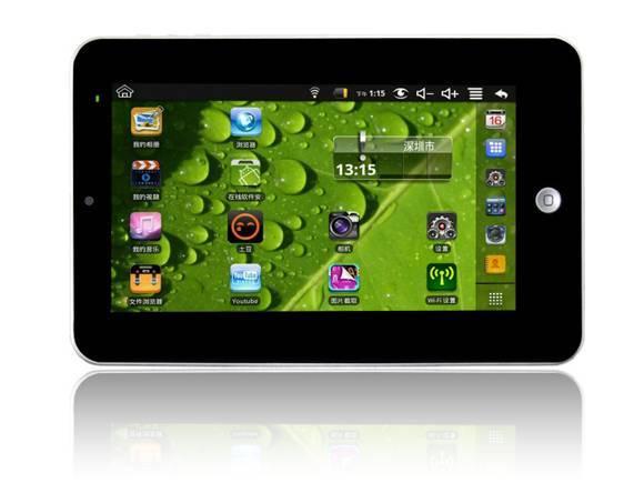 """GB-V76                          (7"""" tablet pc)"""