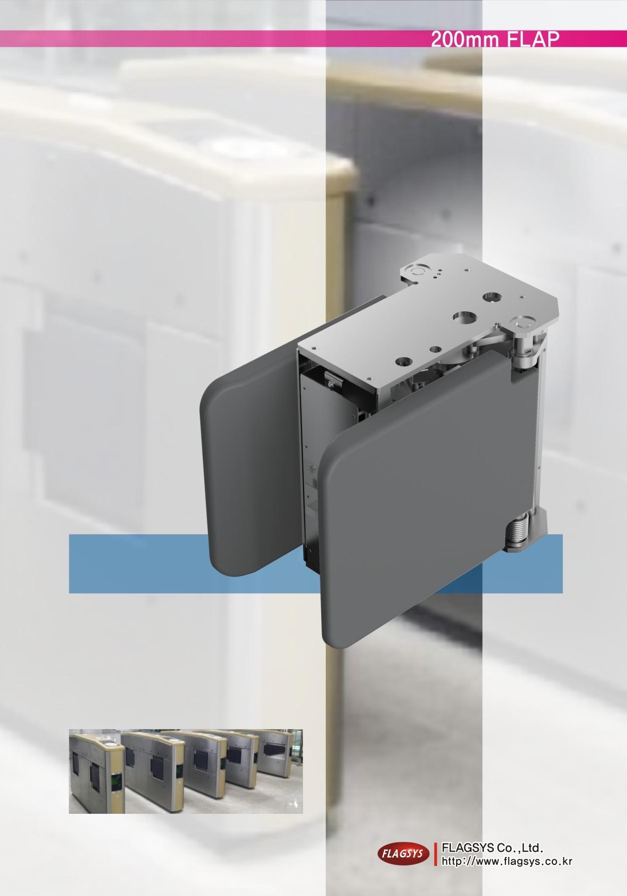 200mm flap