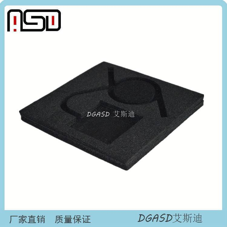 Anti-Static IXPE Foam Insert