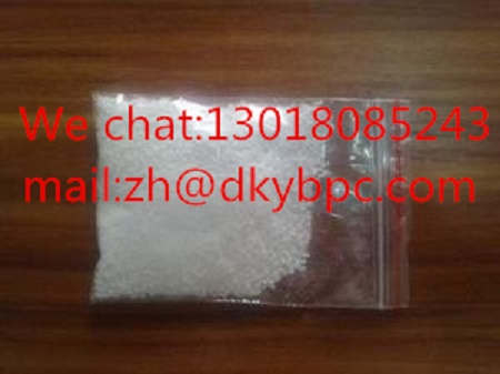 High Purity of Pharmaceutical Raw Materials Produced in China; Allylestrenol; CAS: 432-60-0