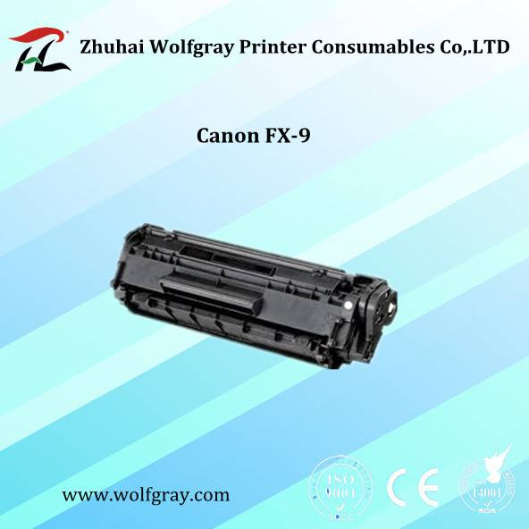 Compatible toner cartridge Canon FX-9/FX-10 for Canon L100/120/4120/4150/4122