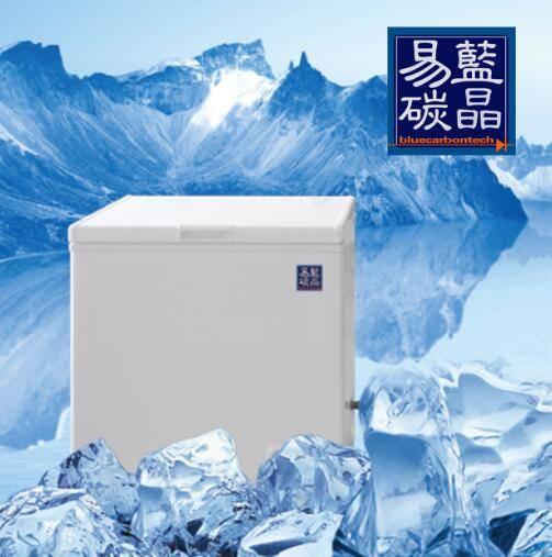 single solar freezer109L for solar  home system