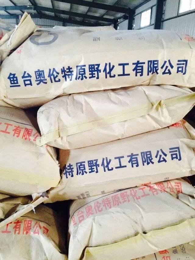 Sodium Carboxylmethyl Cellulose