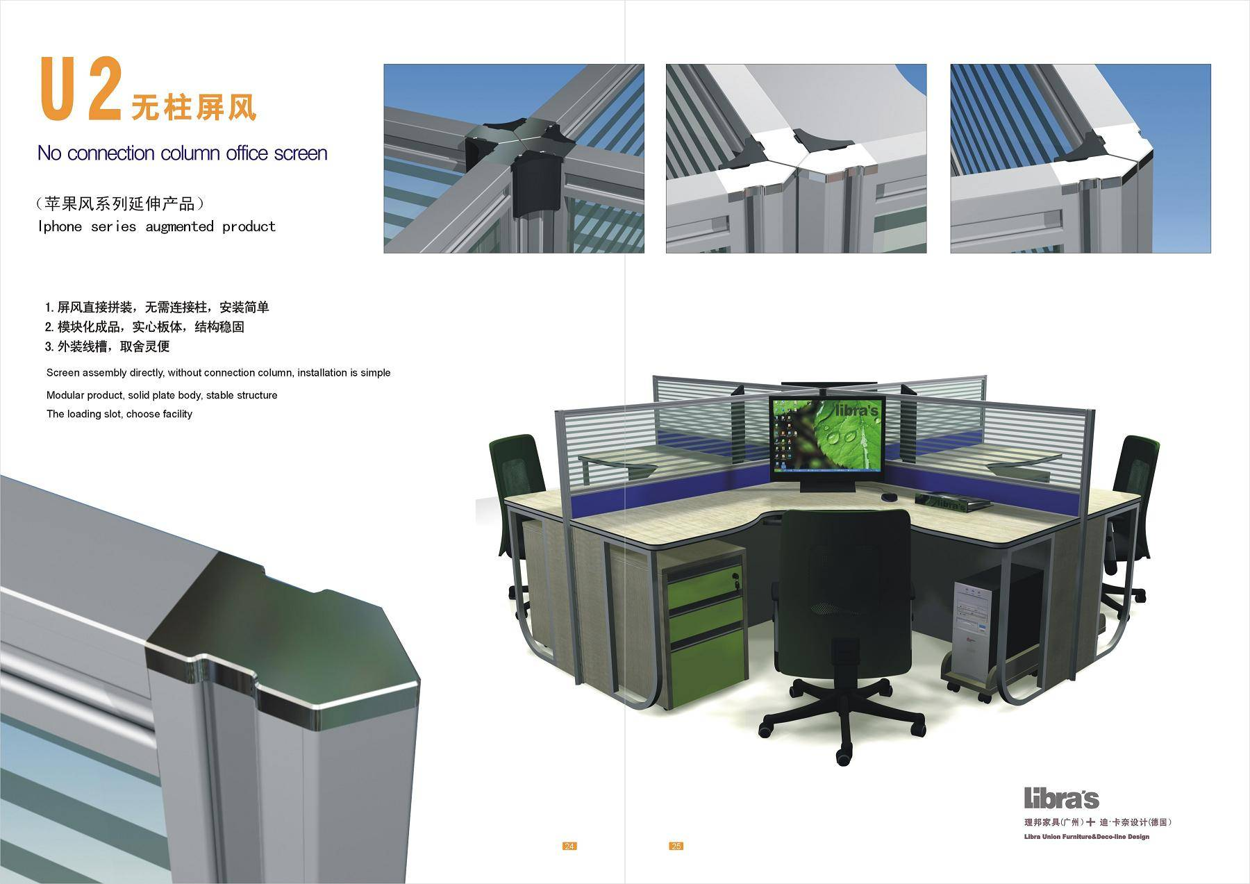 high performance workstation for sale