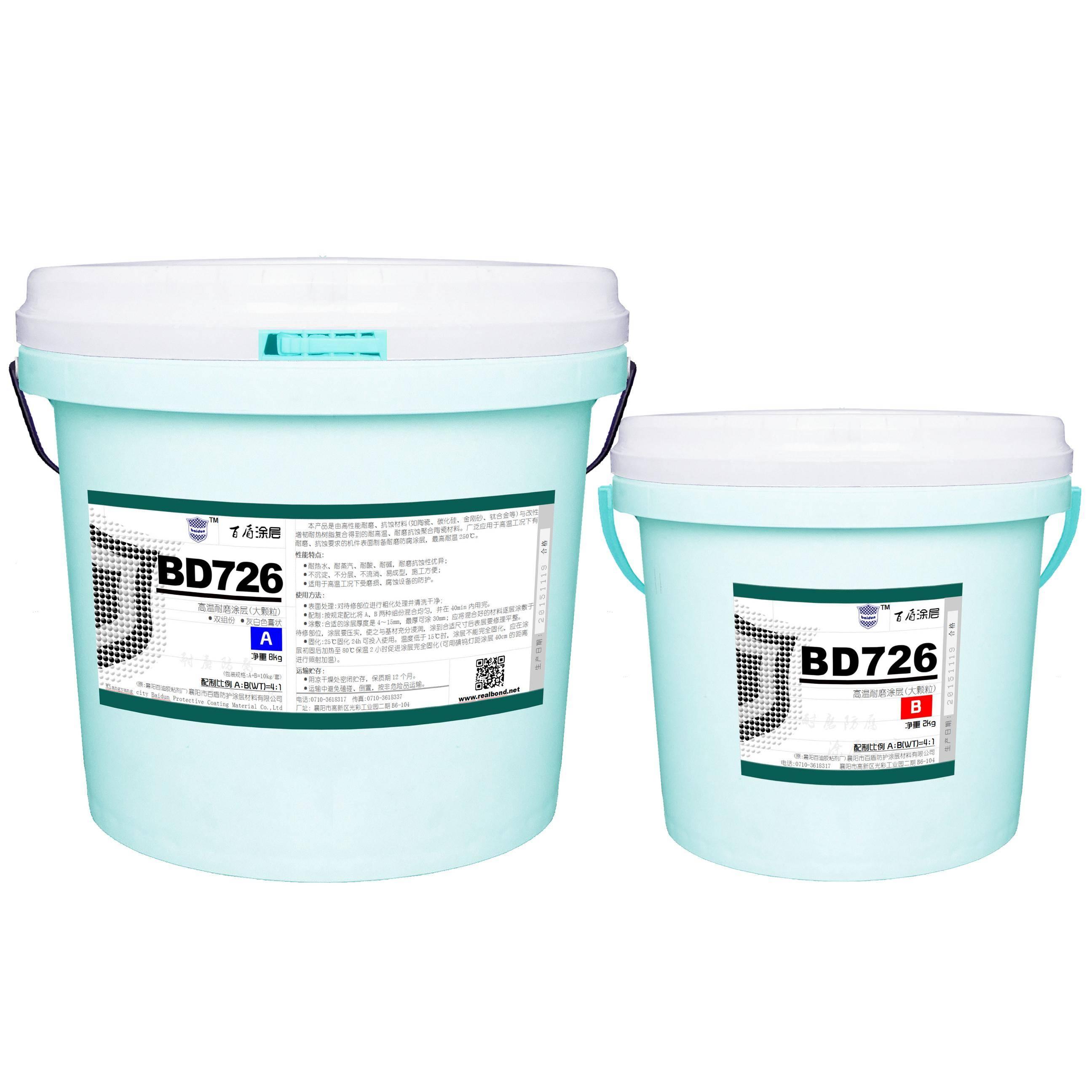 anti chemical high temperature abrasion resistant coatings