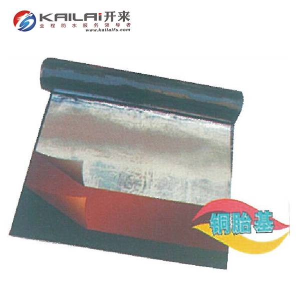 KLAI-108 Root penetration resistance of waterproof membrane for green roof system