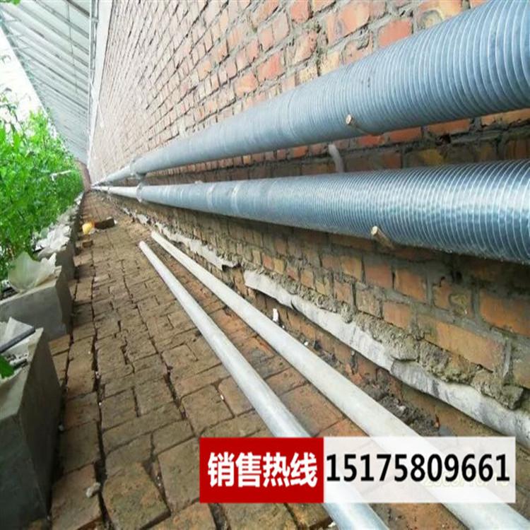 Steam heating film steam heating radiator industrial plant for heating steam - specific heat sink
