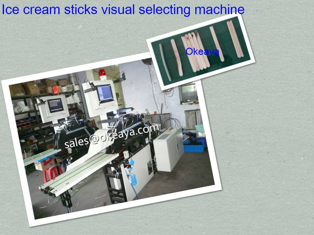 Ice cream stick making machine,Ice cream stick logo stamp machine