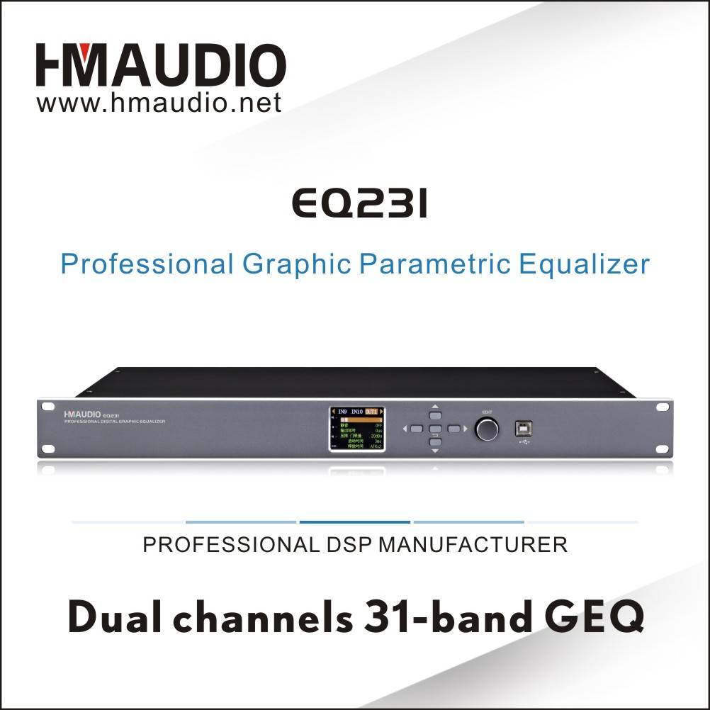 EQ231 High Quality Chinese Supplier Professional Digital Graphic Equalizer