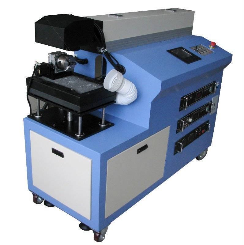 YAG laser marking machine for metal
