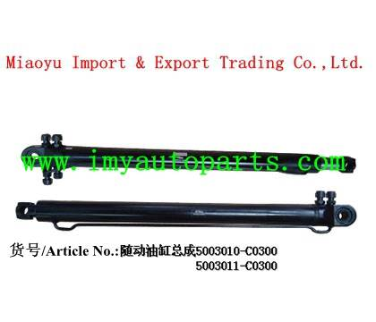 Dongfeng auto parts Cylinder  5003010-C0300/5003011-C0300