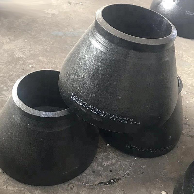 Alloy Steel Pipe Reduer