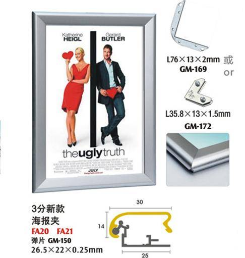 LED aluminium frame profile light box and poster frame