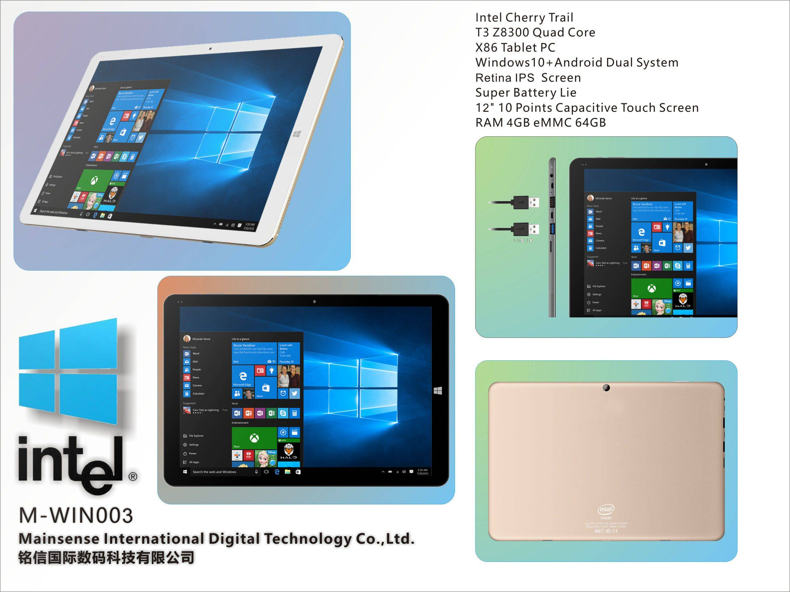 12Inch Windows8.1/10 X86 Tablet PC