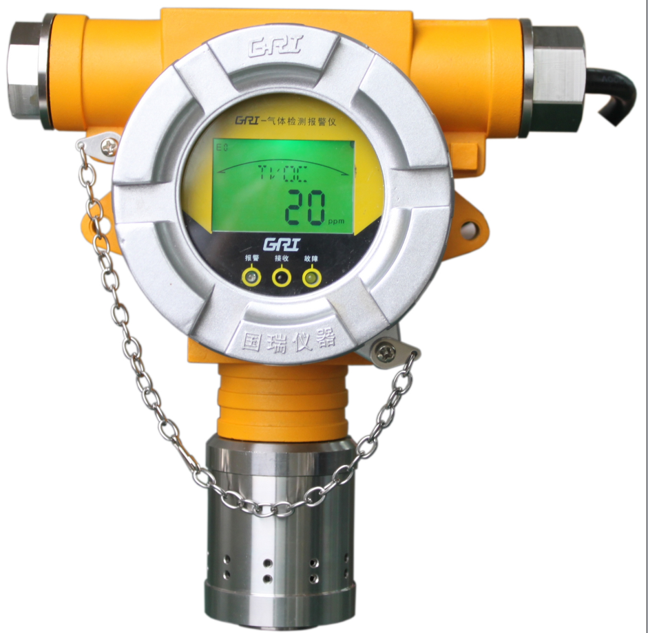 GRI -9106 Intelligent Fixed Toxic Gas Detector