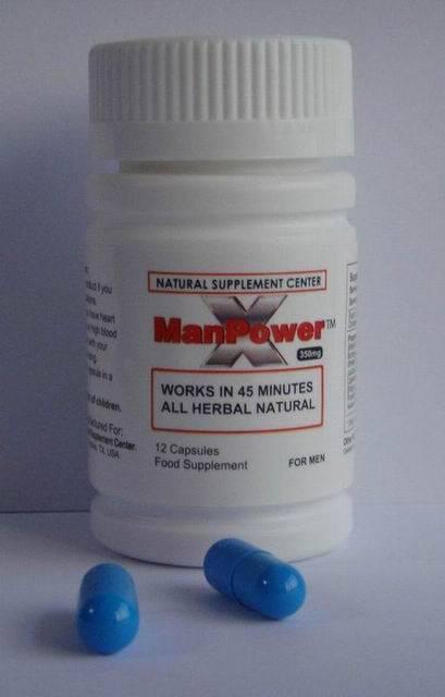 Best Natural Male Sex Enhancement Pills, Best Male Sex Enhancer-XManPower