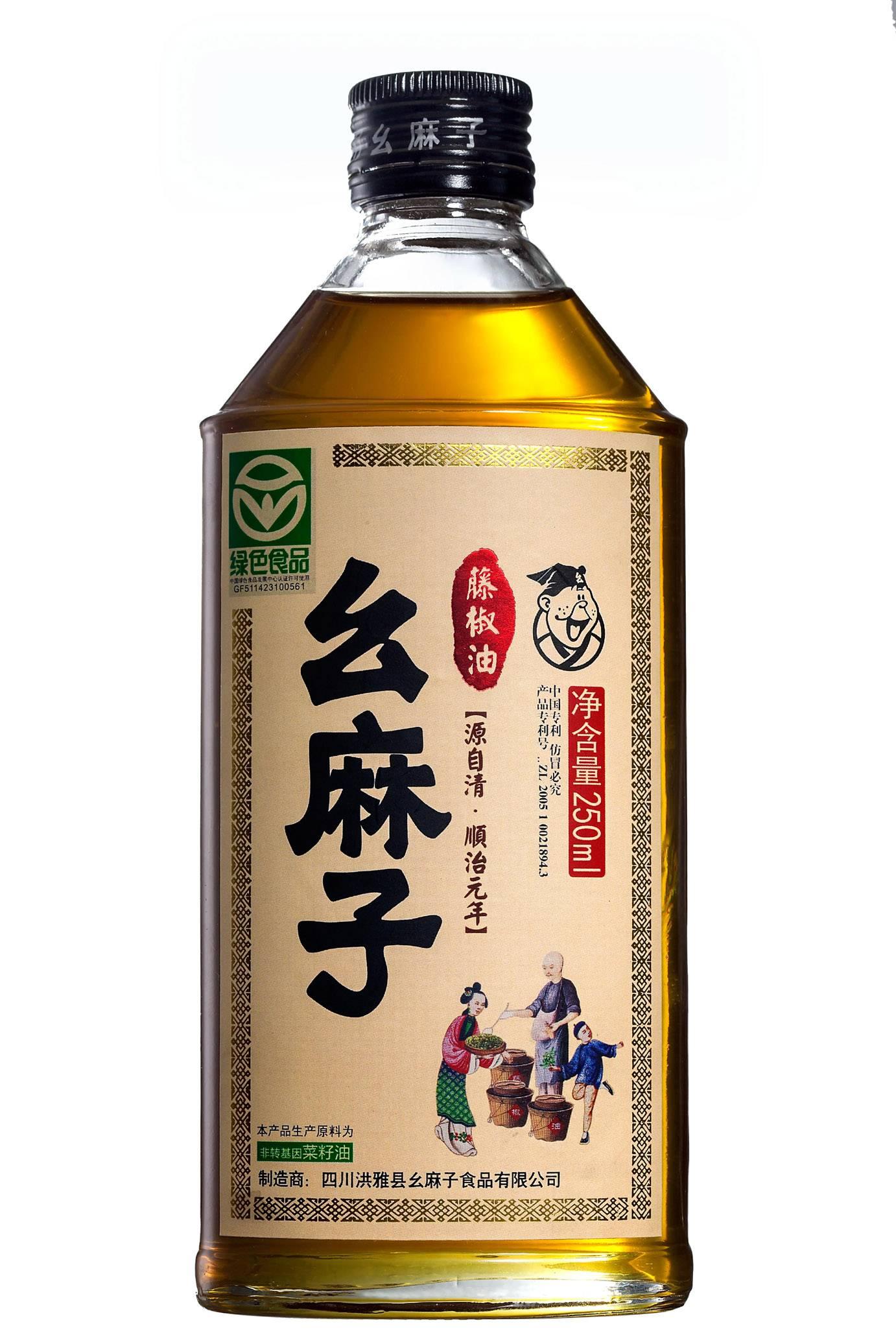 Sichuan Seasoning Green Sichuan Pepper Berry 0il