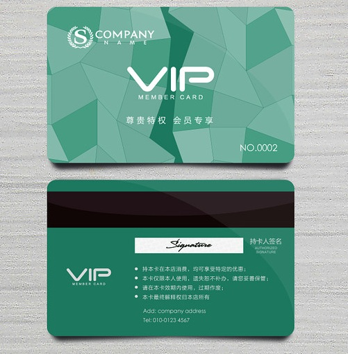 1000 PCS / One Design Custom Plastic PVC Business VIP Cards with Embossing Gold Number and Magetics