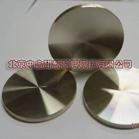 High density ceramic sputtering target