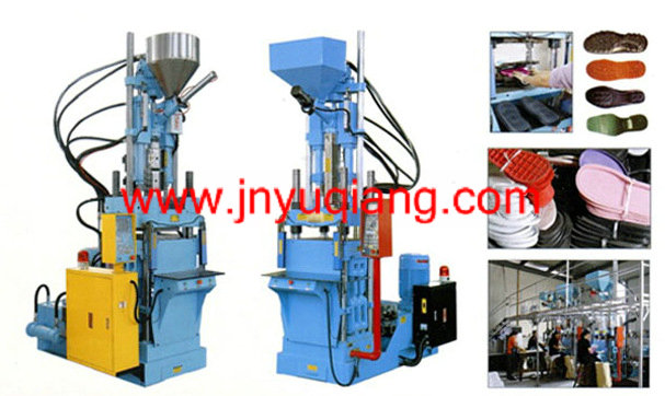 YQ-200g Shoe sole injection machine