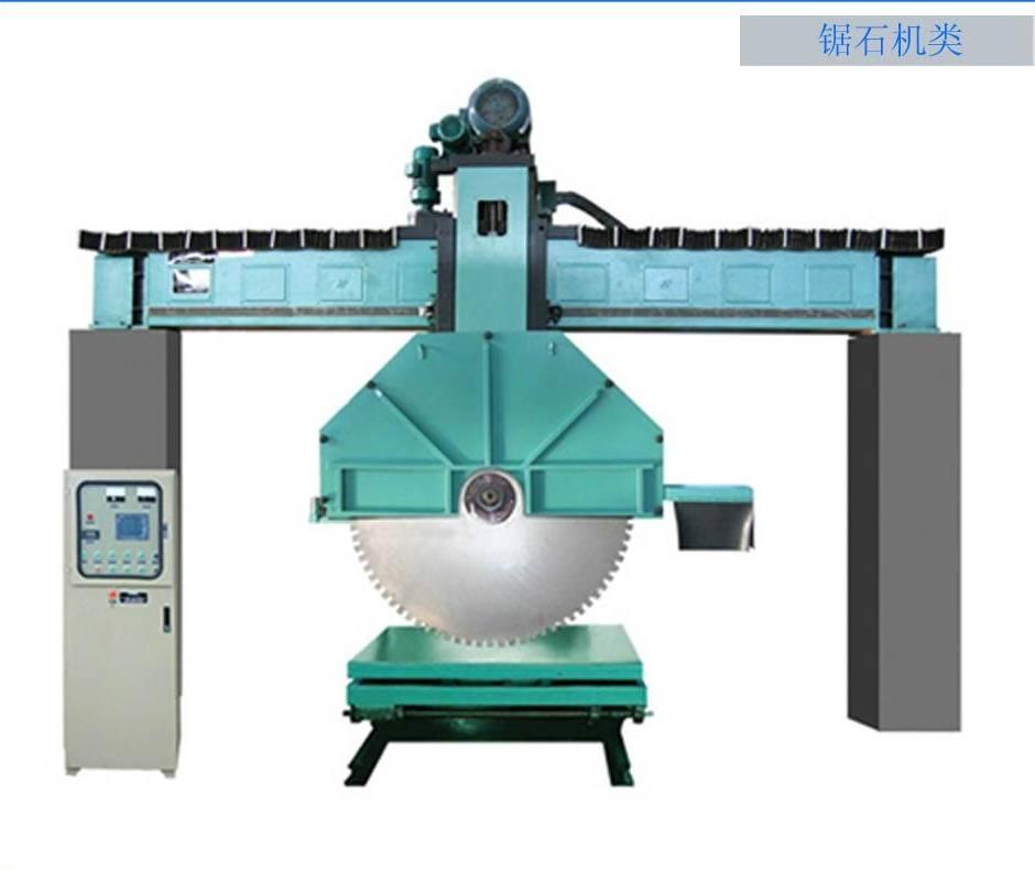 QJS 180 diamond circular disc sawing machine