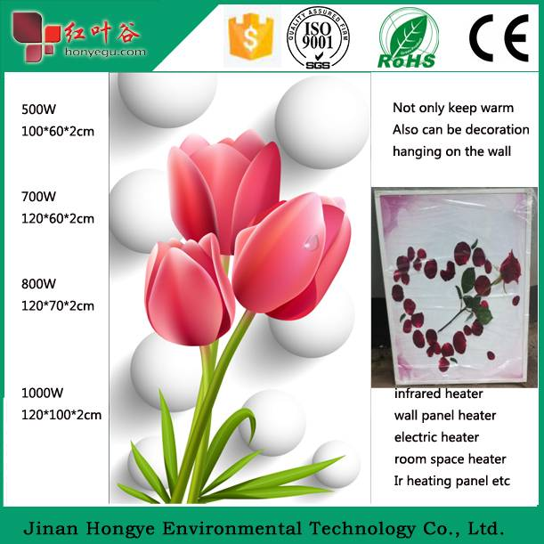 New heating material carbon crystal panel and new design far infrared heating panel